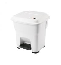 Контейнер для мусора Vileda Professional Гера 35л, с педалью и крышкой, белый, 137751