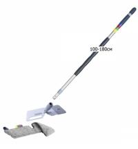 Швабра Vileda Professional Дуо Сэйфити Плюс 100-180см, телескопическая, с насадкой МОП