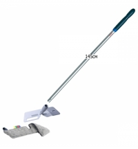 Швабра Vileda Professional Дуо Сэйфити Плюс 145см, алюминиевая ручка, с насадкой МОП